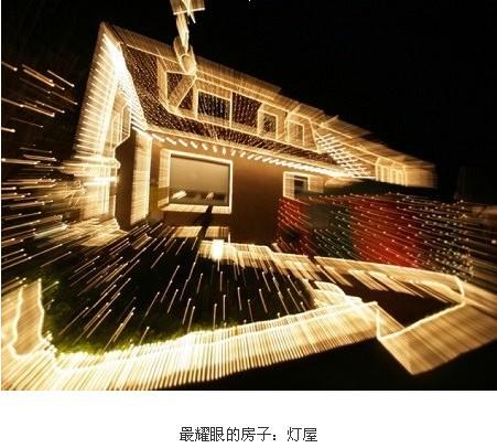 """疯狂的房子:厕所委员会主席设计""""马桶屋""""(组图)【3】"""