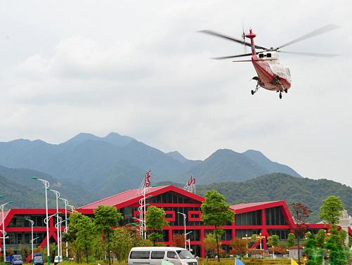 直升机在江西九江市庐山区威家直升机场正式投入运营