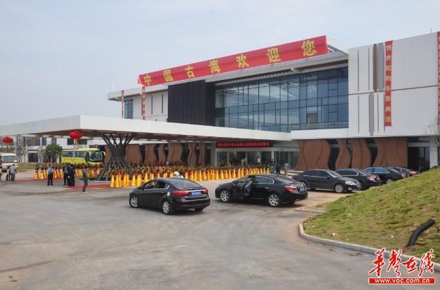 江西樟树中国古海国庆尝鲜漂10月1日开幕