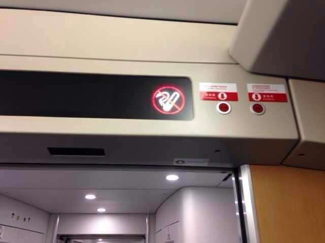 ...动车组列车全列禁烟,如果在车厢里吸烟会影响列车正常运行,造... (19)