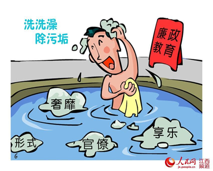 南昌青山路线宣传漫画湖区学习漫画制作教育群众41驱灵师图片