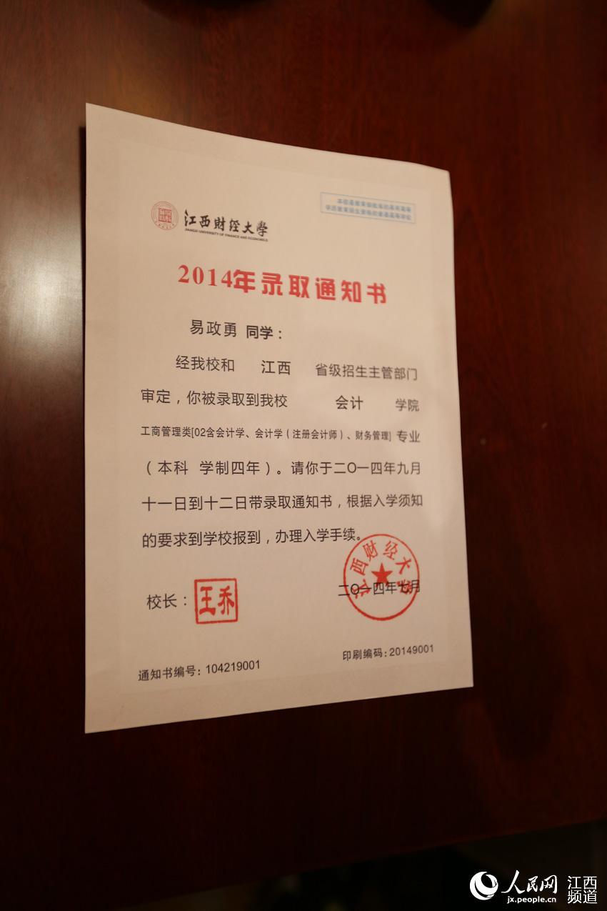 柳艳兵就读南昌大学土木工程专业图片