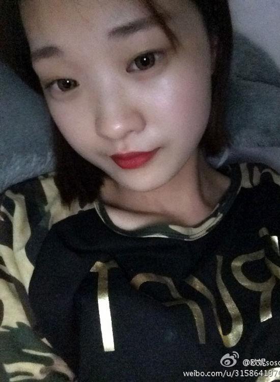 19岁江苏女大学生返校途中失踪14天图【2】