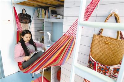大学生创意设计的一间间寝室
