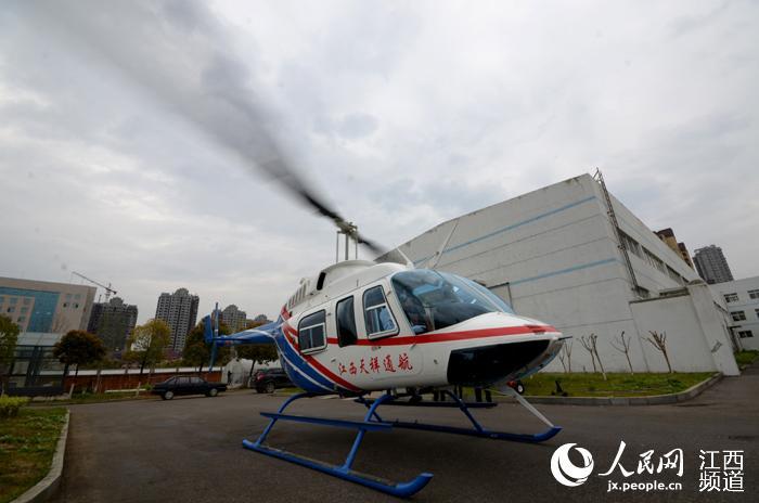 """江西天祥通用航空公司正式""""起飞"""""""