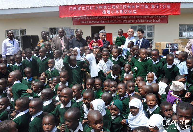 江西省地矿局建成坦桑尼亚阿鲁沙小学适合(图援建看得女生图片