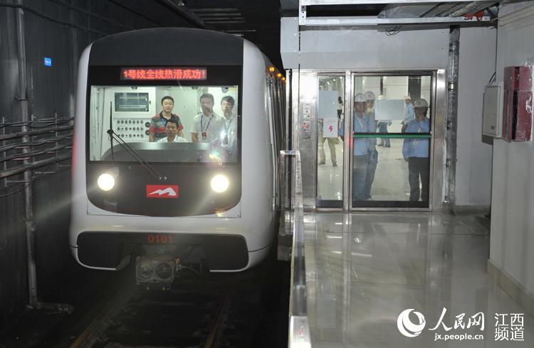 南昌地铁1号线进行热滑试验,为年底试运行做好准备。