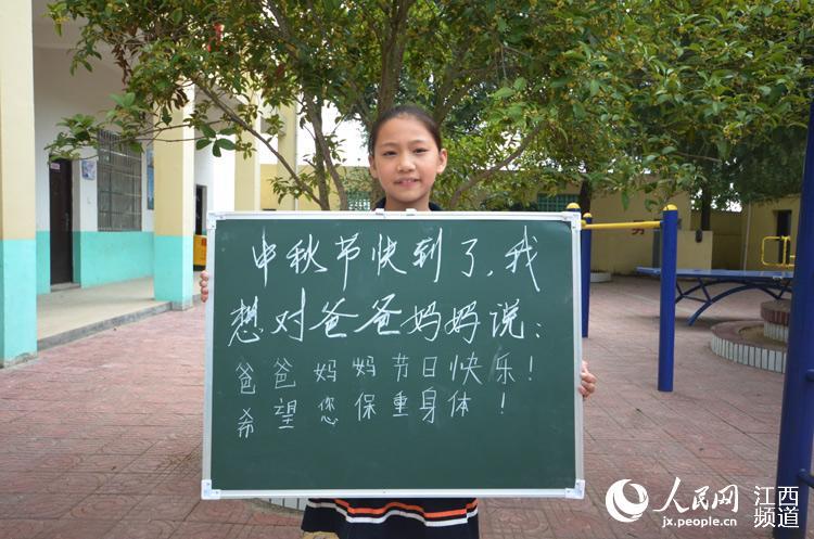 南昌留守儿童桂花树下写祝语:爸爸妈妈中秋快乐