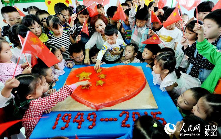 国庆66周年儿童图片
