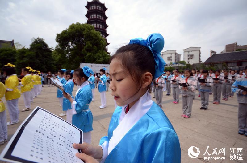 百名一一书南昌年级世界绳金塔下诵读《小学生字表学生五二图片