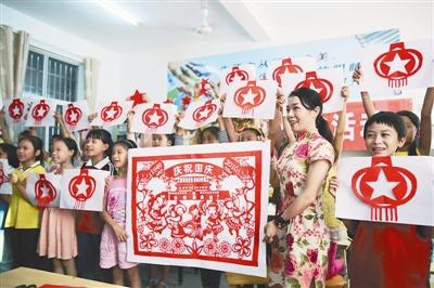 幼儿国庆红旗剪纸