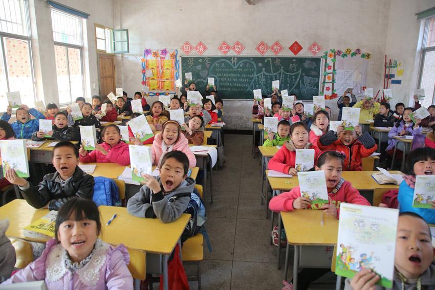 开学第一课为绿地a绿地护航成长--江西小学--人学生吗好频道图片