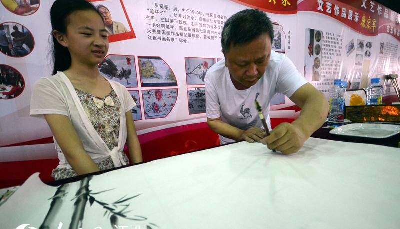南昌30家单位为残疾人提供500个就业岗位