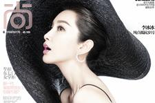 李冰冰登杂志双封面