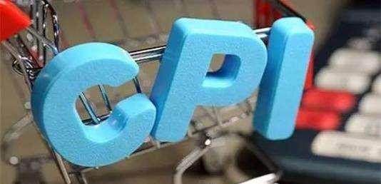 专家预测5月份CPI同比上涨1.5%至1.7%左右