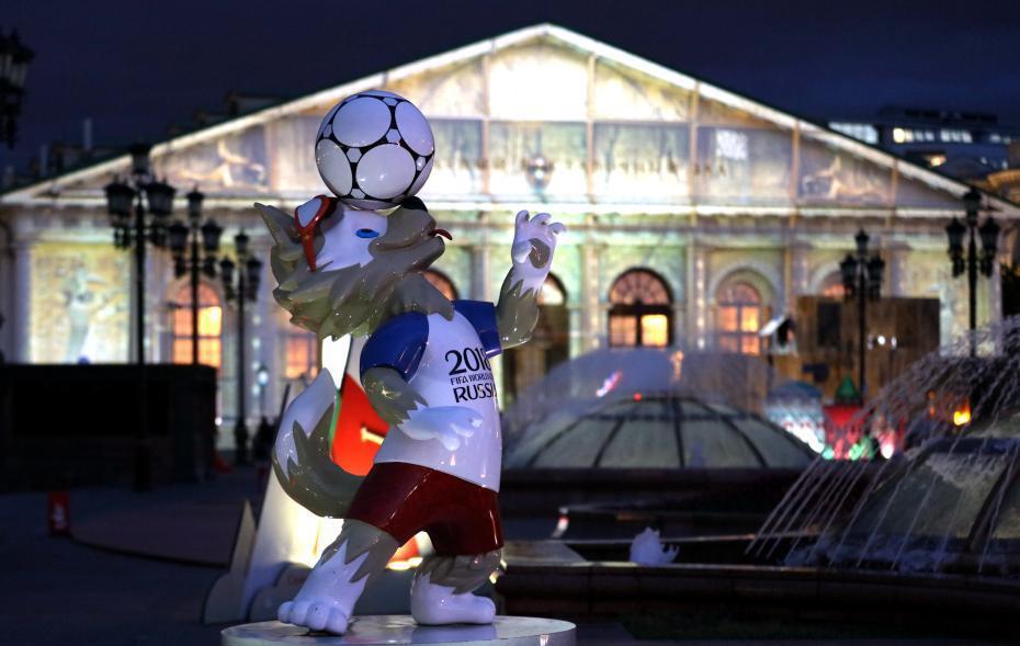 莫斯科举行大型灯光秀 迎接2018世界杯