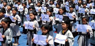 """230名小学生着汉服举行""""成童礼"""""""