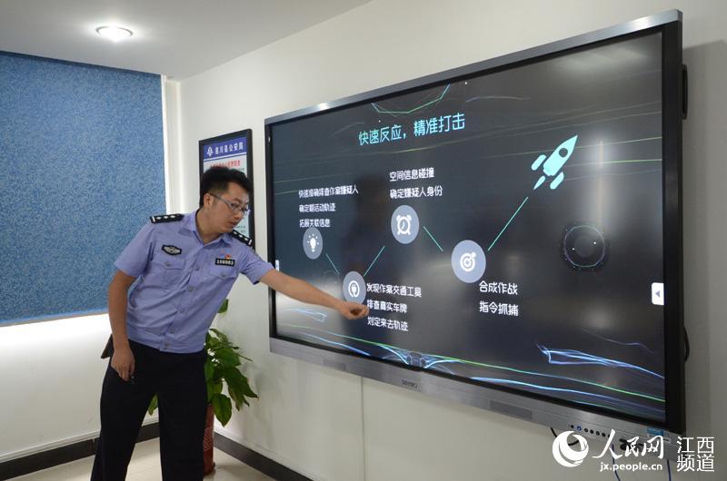 人民网遂川6月26日电(时雨)日前,江西遂川县公安局帮助新疆警方