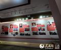 江西萍乡:弘扬好人文化  争做时代新人        萍乡这片红土地上灿若星辰的优秀文化和先辈们的光辉事迹