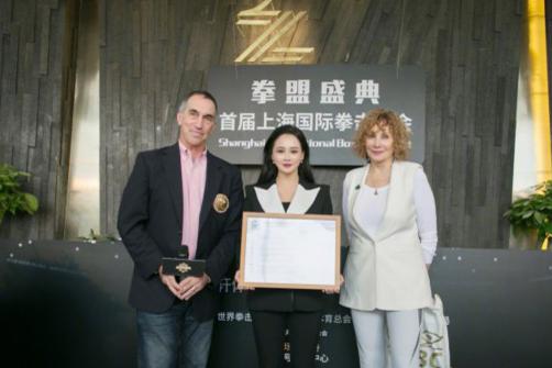 冉莹颖当选WBC中国区主席