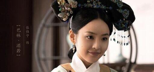 《如懿传》嫔妃的头饰 公主头饰像牛魔王