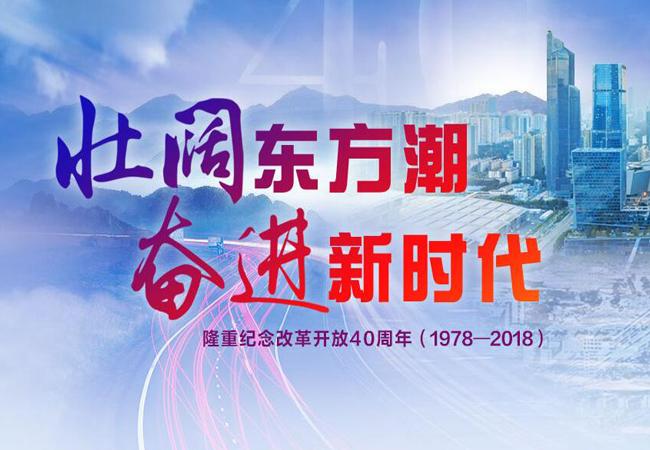 人民網北京11月6日電 據外交部網站消息,外交部發言人華春瑩今日主持例行記者會。   記者會答問實錄如下:   一、應新加坡共和國總理李顯龍邀請,國務院總理李克強將於11月12日至16日對新加坡進行正式訪問並出席第21次中國東盟(10+1)領導人會議、第21次東盟與中日韓(10+3)領導人會議和第13屆東亞峰會(EAS)。   二、經雙方商定,第二輪中美外交安全對話將於11月9日在美國華盛頓舉行。中共中央政治局委員、中央外事工作委員會辦公室主任楊潔篪將同美國國務卿蓬佩奧、國防部長馬蒂斯共同主持上述對