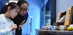 京城观设计 欢乐享假期        国庆长假期间,2018北京国际设计周活动吸引众多市民和游客前往参观。本届设计周于9月22日至10月7日在京举行,集中展示、推介文化创意……