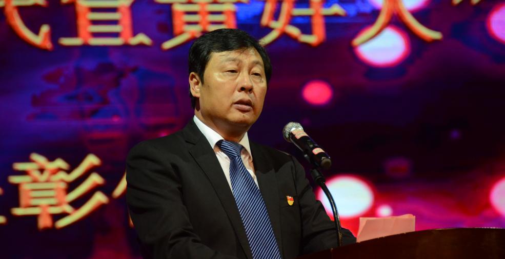 宜黄县委书记姚飞翔致辞