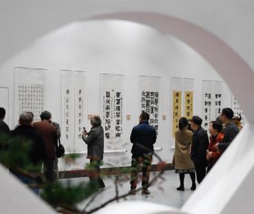 西泠印社举办115年社庆系列展览
