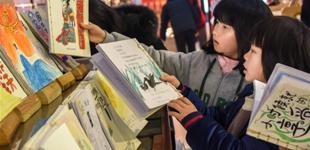 孩子们自己的手工书展