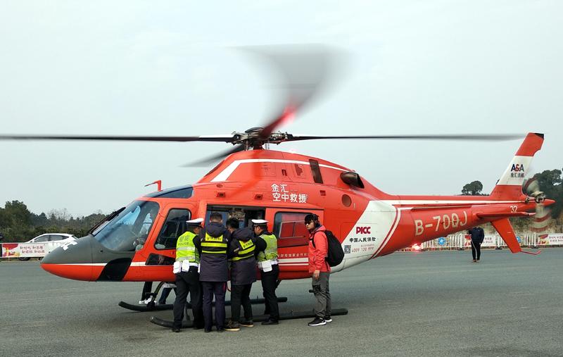 春运期间警保联动 高速公路发生事故可申请直升机救援