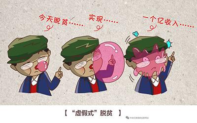 漫画素材640×400