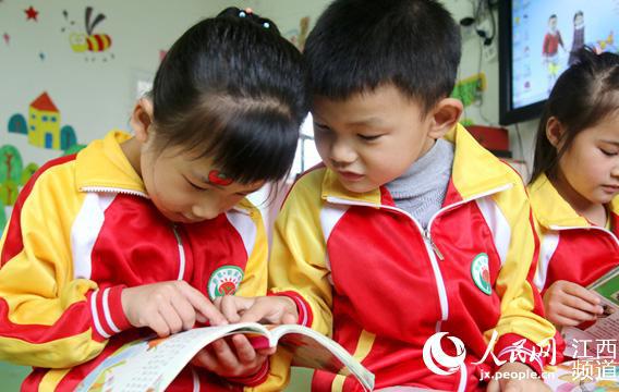 江西:世界读书日里多读书、读好书 享受阅读的乐趣
