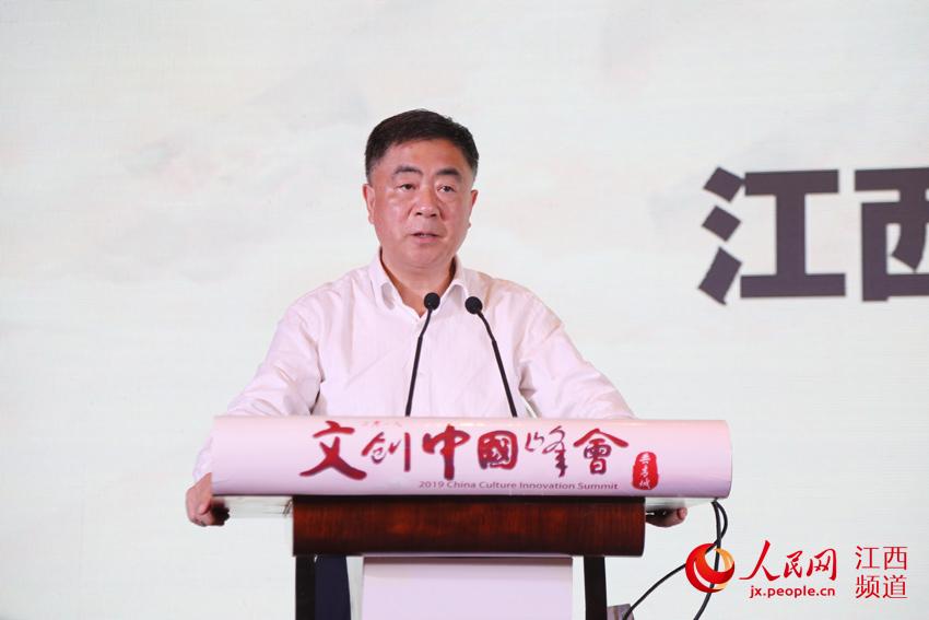 朱虹:大力发展江西文创产业