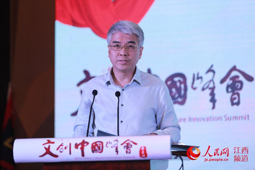 2018-2019中国文创二十大热点事件发布