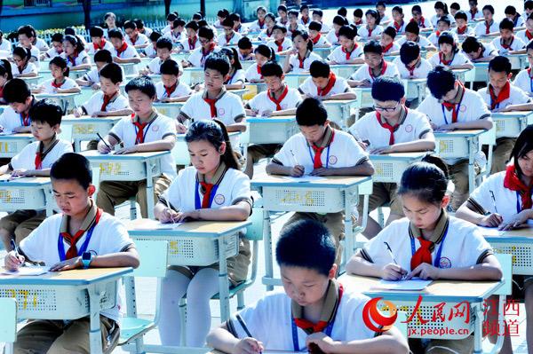http://www.qwican.com/jiaoyuwenhua/1098803.html