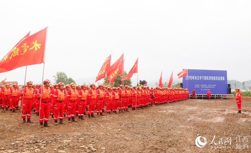 2019年长江中下游抗洪抢险实战演练在江西九江举行