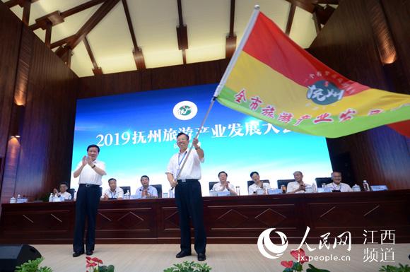 最高100万元 江西抚州奖励一批国家级、省级旅游品牌创建景区
