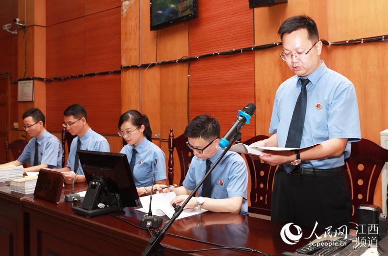 萍乡市安源区检察院推动扫黑除恶向纵深发展