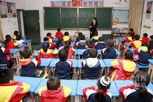 """景德镇昌江区检察院:让未成年人在""""法治蓝天""""下成长"""