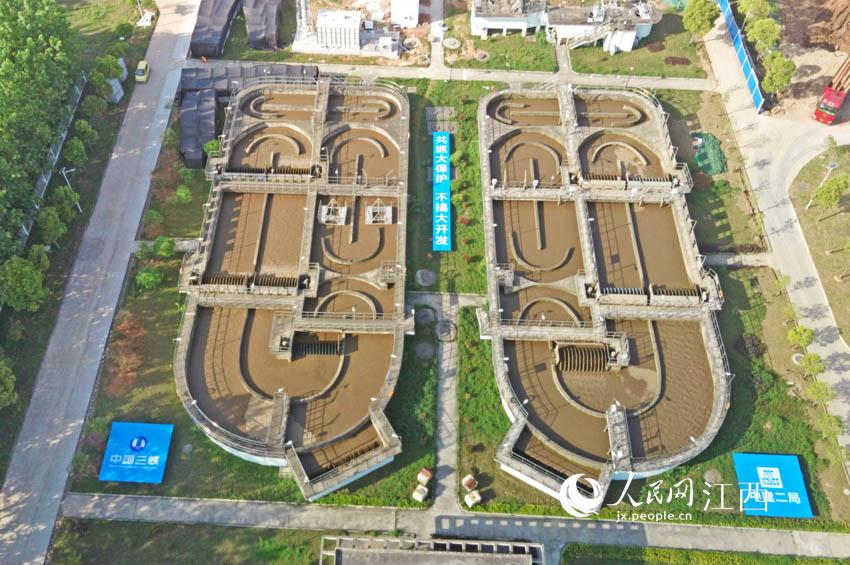江西首个长江大保护污水处理项目正式运行
