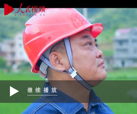 走近前汪村扶贫第一书记 2020年11月21日最简便,方敏到前汪村担任扶贫第一书记苏熙,至今已经第四个年头了这些强。