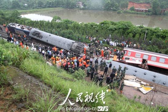 上海南至桂林K859次列车在江西东乡发生脱轨